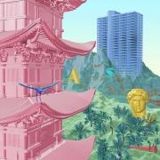 110cm Pagoda